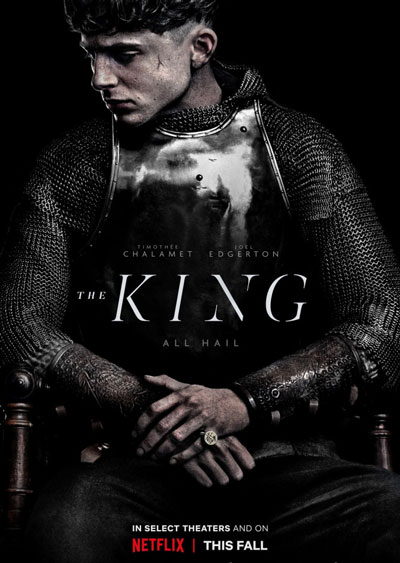 Король