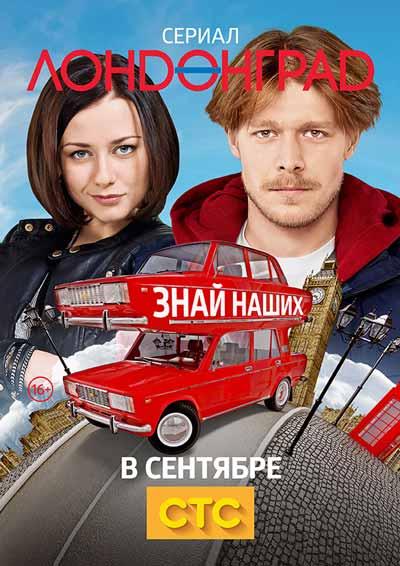 новинки русского кино 2015 в hd