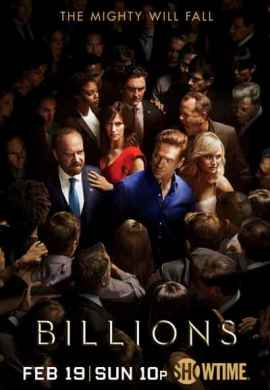 Миллиарды (2016)