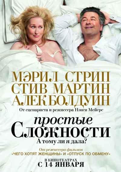 Стриптиз клуб 2009 смотреть онлайн куба москва клуб