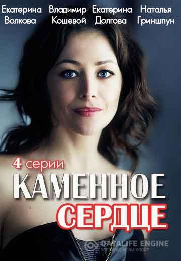 кино криминал детективы россия смотреть в hd