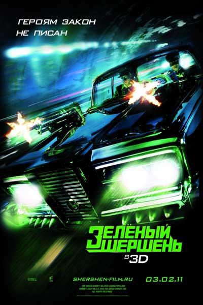 новинки кино 2011 hd качество