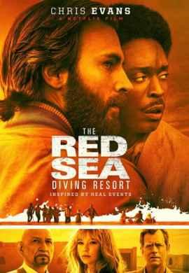 Курорт для ныряльщиков на Красном море